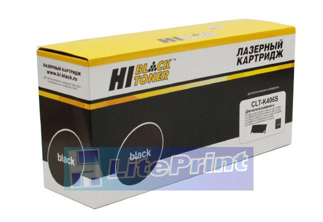 Купить расходные материалы для струйных принтеров